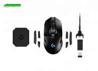Logitech G903 Lightspeed Wireless Gaming
